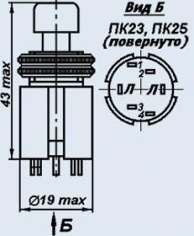 Кнопка ПК23-1В