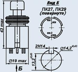 Кнопка ПК29-1В
