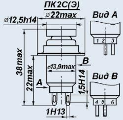 Кнопка ПК2С-3В