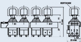 Кнопочный переключатель ПК1-5