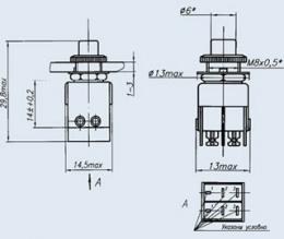 Кнопочный переключатель ПКН105-5В