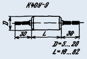 Конденсатор бумажный К40У-9 1000 пф 200 в
