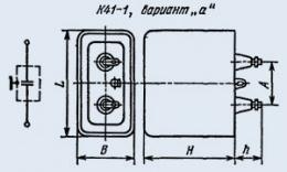 Конденсатор бумажный К41-1А 0.22 мкф 2.5 кв