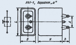 Конденсатор бумажный К41-1А 0.47 мкФ 6.3 кВ