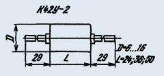 Конденсатор бумажный К42У-2 0.22 мкф 500 в
