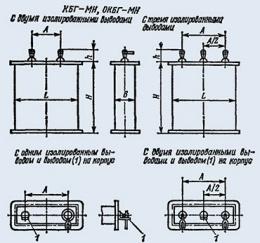 Конденсатор бумажный КБГ-МН 10 мкф 400 в