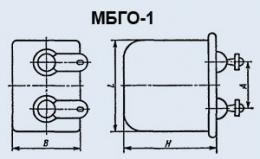 Конденсатор бумажный МБГО-1 0.5 мкф 630 в