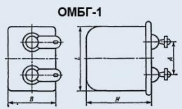 Купить Конденсатор бумажный ОМБГ-1 0.25 мкф 400 в