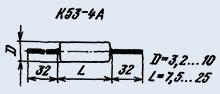 Конденсатор оксидно-полупроводниковый К53-4А 2.2 мкф 6.3 в