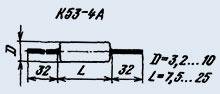 Конденсатор оксидно-полупроводниковый К53-4А 47 мкф 16 в