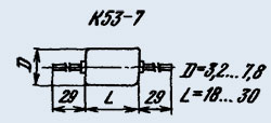 Конденсатор оксидно-полупроводниковый К53-7 2.2 мкф 30 в