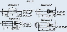 Конденсатор оксидно-электролитический К50-12 2000 мкф 50 в