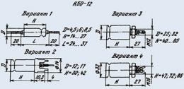Конденсатор оксидно-электролитический К50-12 50 мкф 250 в