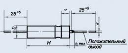 Конденсатор танталовый объемнопористый К52-9В 22 мкф 32 в