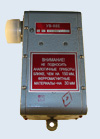 Лампа бегущей волны УВ-88И