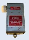 Лампа бегущей волны УВ-88М