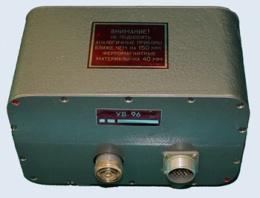 Лампа бегущей волны УВ-96