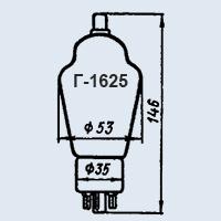 Лампа генераторная Г-1625