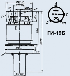 Лампа генераторная ГИ-19Б