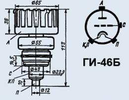 Лампа генераторная ГИ-46Б