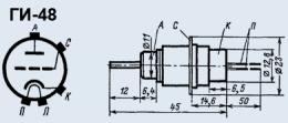 Лампа генераторная ГИ-48 с резьбой