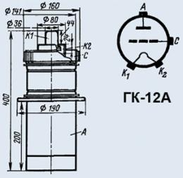 Лампа генераторная ГК-12А
