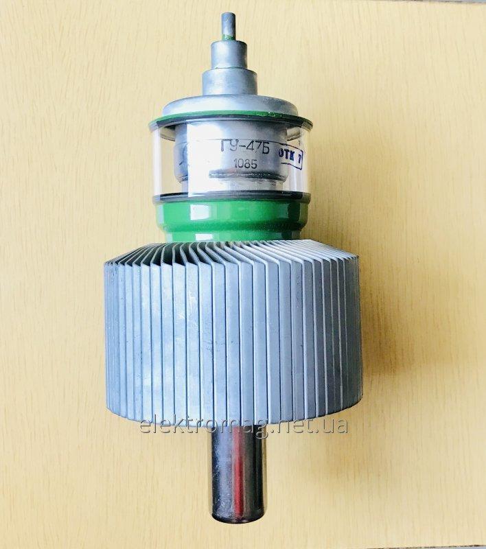 Лампа генераторная ГУ-47Б