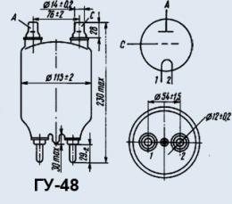 Лампа генераторная ГУ-48