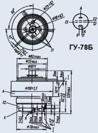 Лампа генераторная ГУ-78Б