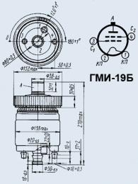 Лампа модуляторная ГМИ-19Б