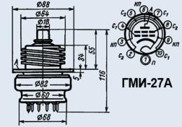 Лампа модуляторная ГМИ-27А