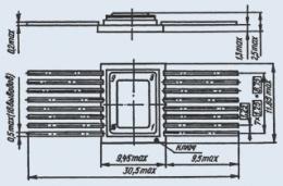 Микросхема 5559ИН1Т