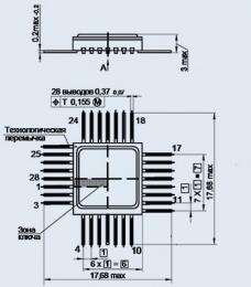 Микросхема 5559ИН4У
