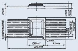 Микросхема 5584ИЕ7Т