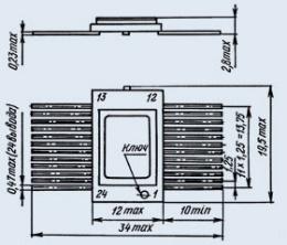 Микросхема 585ИР12
