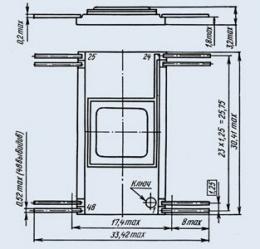 Микросхема 588ВГ4