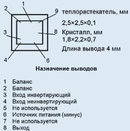 Микросхема 744УД1А-1