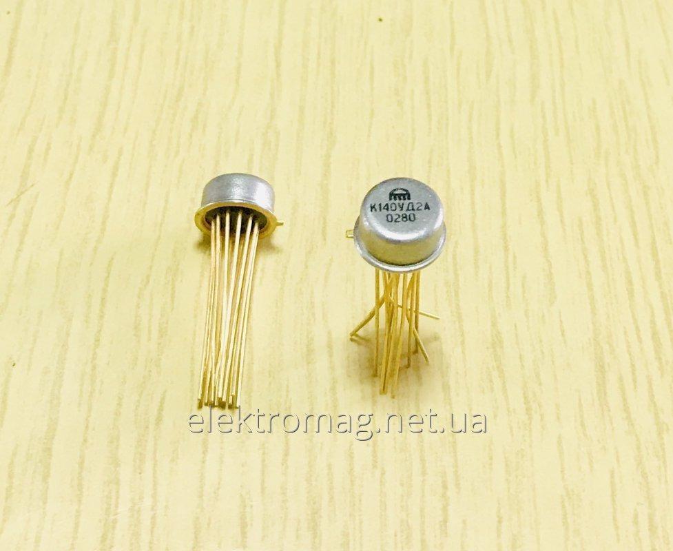 Микросхема К140УД2А