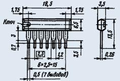 Микросхема КР1005ПЦ2