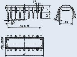 Микросхема КР1015ХК2А