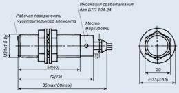 Купить Переключатель бесконтактный БТП-103-24 24В