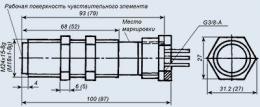 Купить Переключатель бесконтактный БТП-211-24 24В