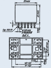 Купить Реле электромагнитное слаботочное РПС-55 РС4.569.906-13