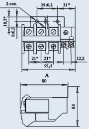 Купить Реле электротепловое РТТ-211 32А