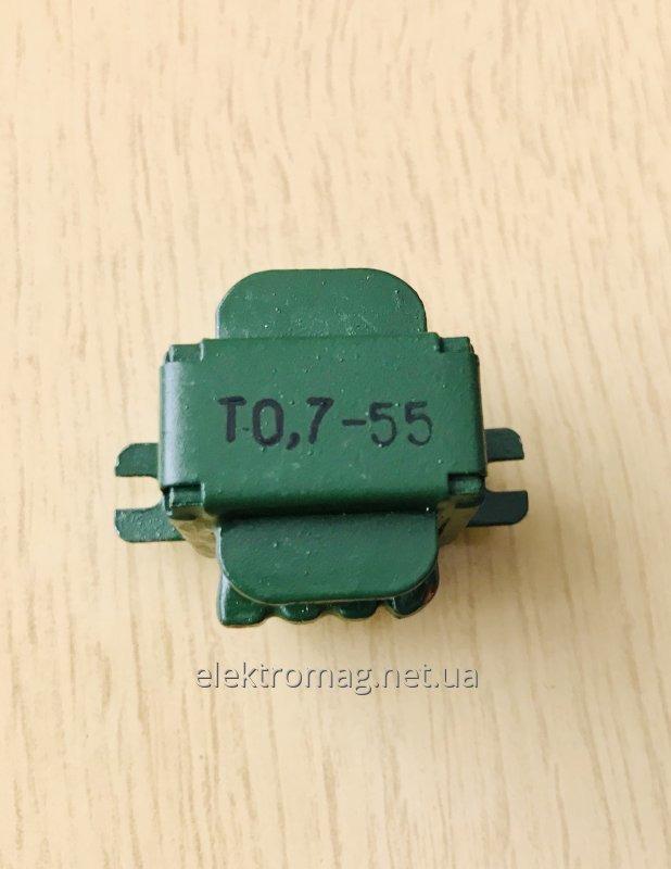 Купить Трансформатор Т0.7-55