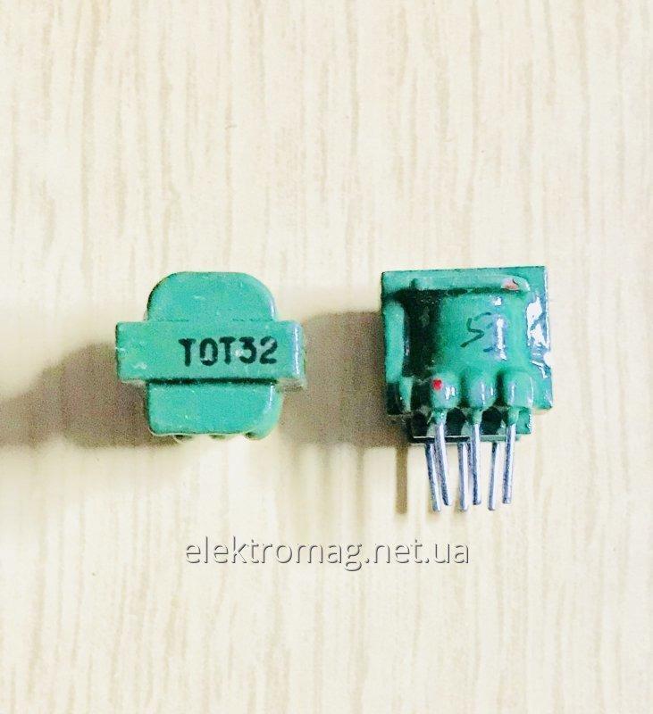 Трансформатор  ТОТ 32
