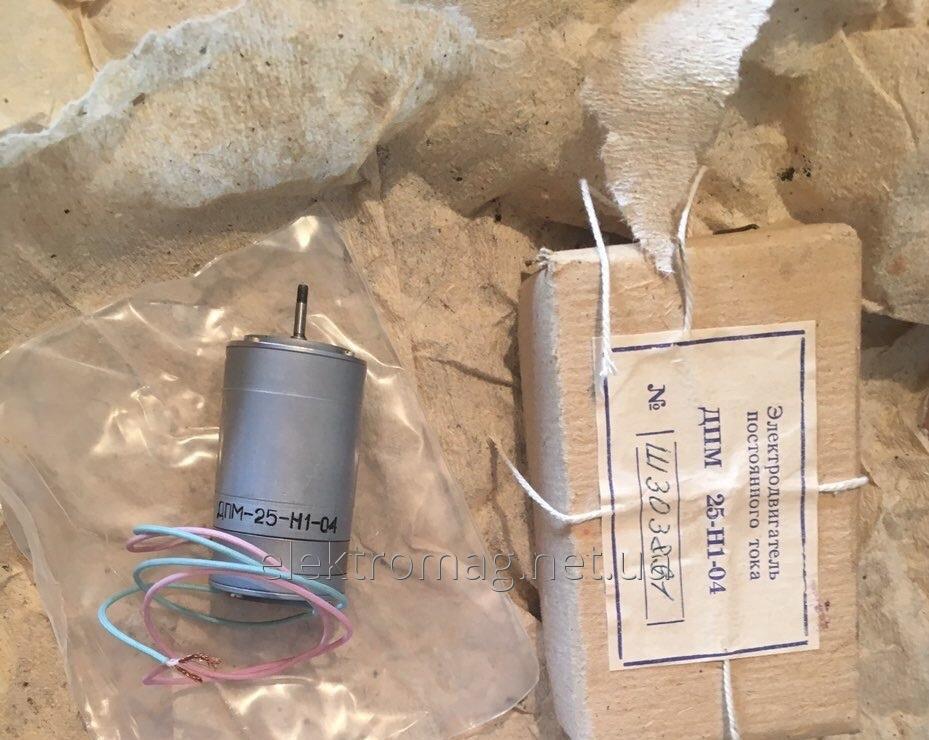 Buy Motor DPM-25-N1-04