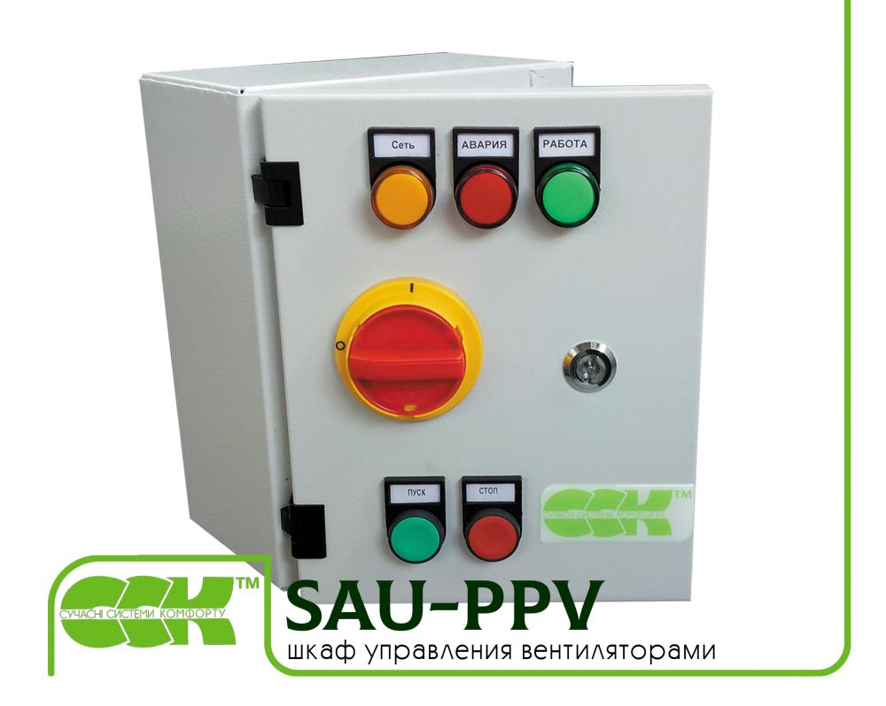 Шкаф управления вентилятором SAU-PPV-0,38-0,65