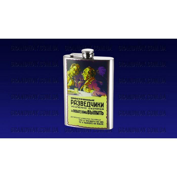 Buy Flask 9Y29-(9oz)
