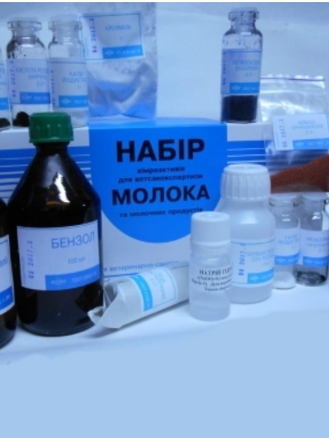 Набір для ветеринарно-санітарної експертизи Молока